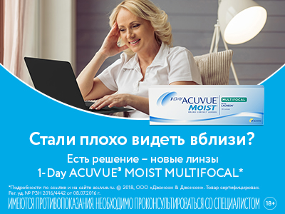 1-Day Acuvue Moist Multifocal_30pk.jpg